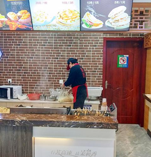 扬州关东煮加盟店